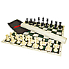 Ministers� Chess Set - Standard Chess with a Twist!!